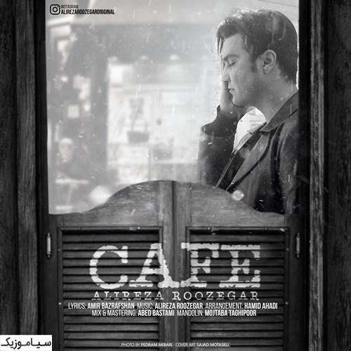 علیرضا روزگار - کافه