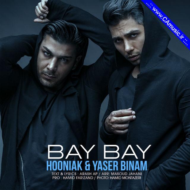 یاسر بینام - بای بای